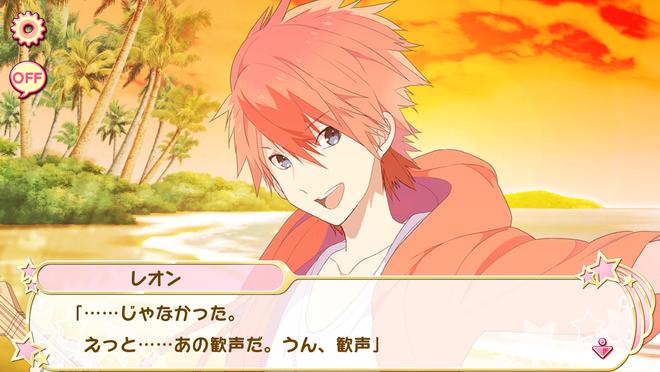 Leon-kun's summer! 3 (5)