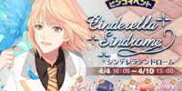 Cinderella Sindrome