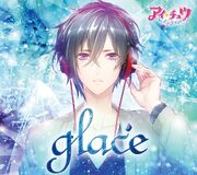 CD Album glace Limited Edition