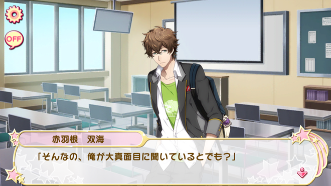 Futami, intensive special training!? 2 (5)