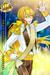 (FanxFunxGift 2) Hikaru Orihara LE