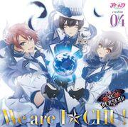 I-Chu creation 04 REBERSERK