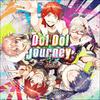 Do!Do!Journey