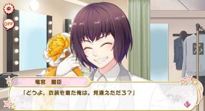 Tatsuomi Ryugu - God level me (2)