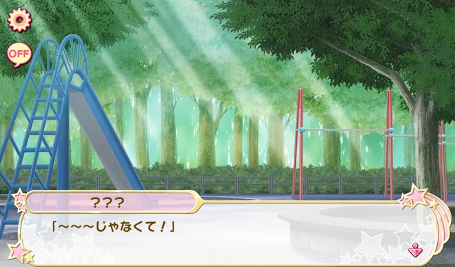 Momoi-kun, the pink colored Hero 1 (1)