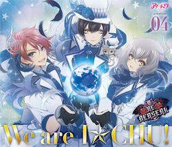 I-Chu creation 04 REBERSERK Limited