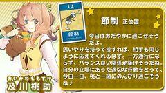 Momosuke RR Tarot