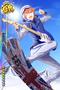 (Eikoku Shinshi no mittsu no kokoroe) Leon GR
