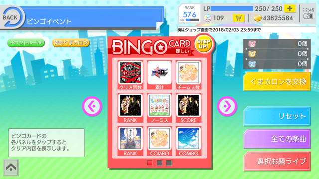 Bingo event 3