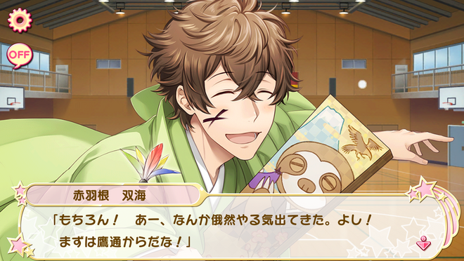 Futami, intensive special training!? 2 (3)