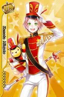 (Reading Week Scout) Kanata Minato UR