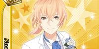 (June Bride Scout) Noah SR/UR