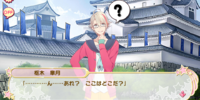 Dokuganryu Satsuki Suisan Event Story/Chapter 2
