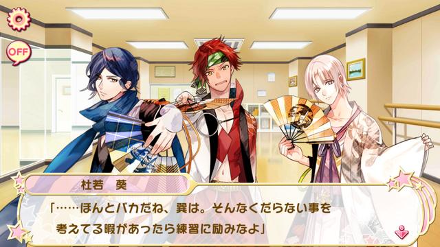 File:Hanazakari Danshi 1 (3).png