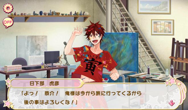 Momoiro Hero Momoi-kun 2 (8)