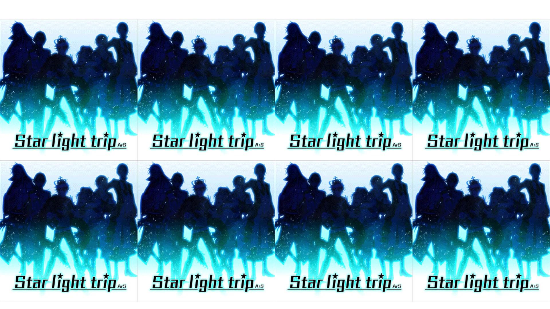 Star Light Trip - ArS