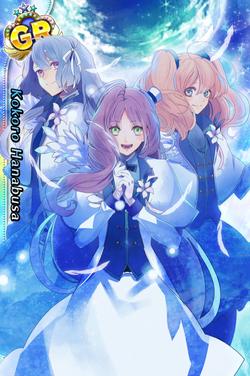 (creation) Kokoro Hanabusa GR
