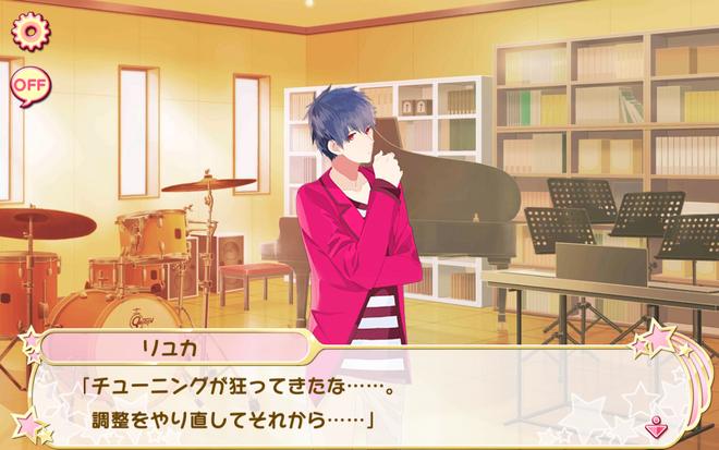 Lucas RR Affection Story 1 (1)