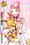 (TOYBOX Scout) Kanata Minato GR