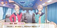 Koakuma no Himegoto Event Story/Chapter 5