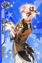 (Valentine's Day Scout) Toya Honoki UR