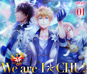 I-Chu creation 01 FF Limited