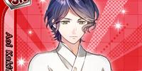 (Agent Scout) Aoi Kakitsubata SR/UR