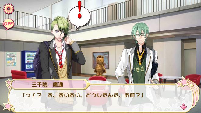 Flower shower de Shukufuku o 2 (5)