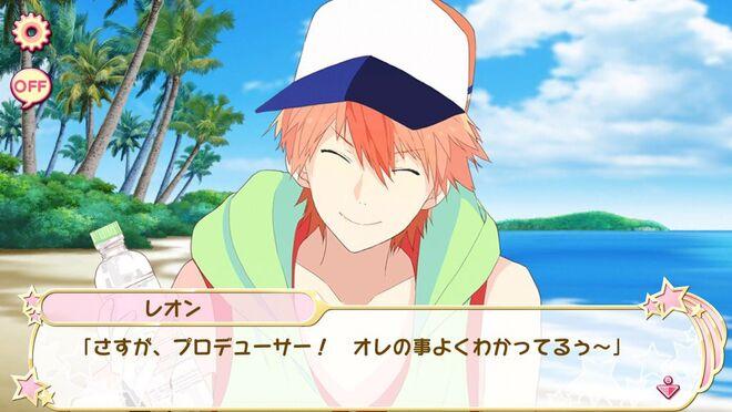 Leon-kun's Summer (3)