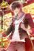 (FanxFunxGift) Akira Mitsurugi LE