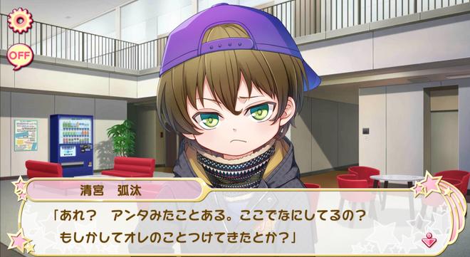 Kota Kiyomiya - Devil's advocate boy (1)
