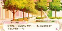 Tsuikai no Gentiana Event Story/Chapter 4