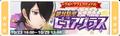 Thumbnail for version as of 18:14, November 8, 2015