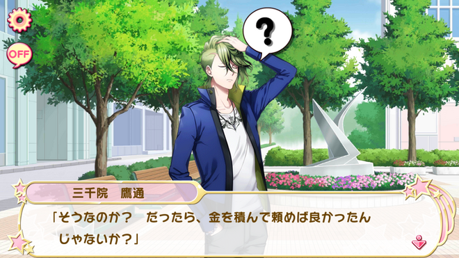 Flower shower de Shukufuku o 1 (5)