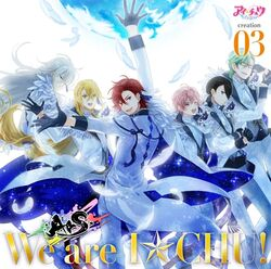 I-Chu creation 03 ArS