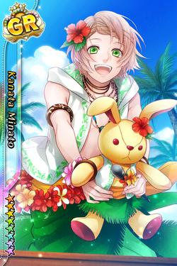 (Summer-colored Happy Smile) Kanata Minato-GR