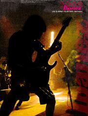 2009 USA elec guitar catalog front-cover