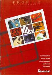 1995 Japan catalog front-cover