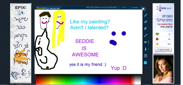 File:TCSeddiepainting.png