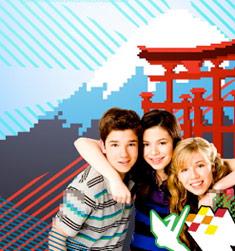 File:Igo to japan.jpg