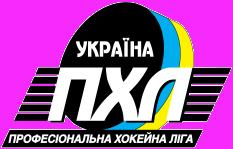 File:UkrainianPHL.png