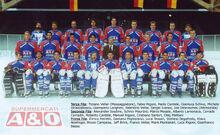 94-95Asiago