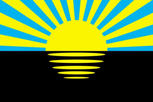 File:Flag of Donetsk Oblast.png