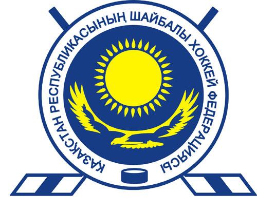 File:KazakhstaniFed.jpg