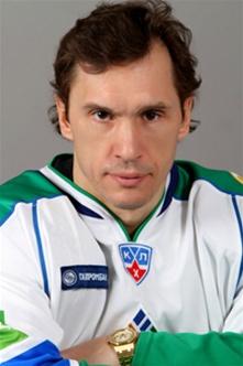File:Slavakozlov.jpg