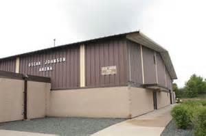 File:Oscar Johnson Arena.jpg
