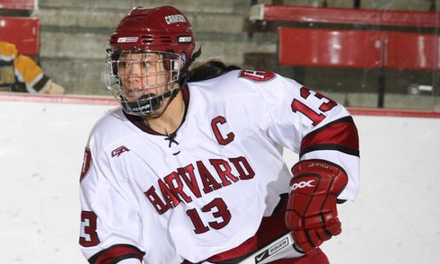 File:JulieChu Harvard.jpg
