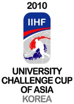 2010 IIHF University Challenge Cup of Asia Logo