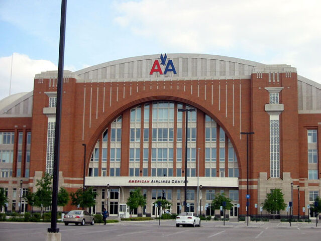 File:American Airlines Center outside.jpg