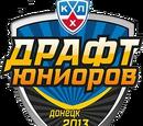 2013 KHL Junior Draft